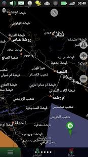 نافيتيل _ ماجلان الصحراء السعودية الكويت قطر - náhled
