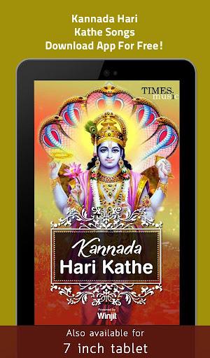 Renuka devi mahathme (full song) gururajulu naidu download or.