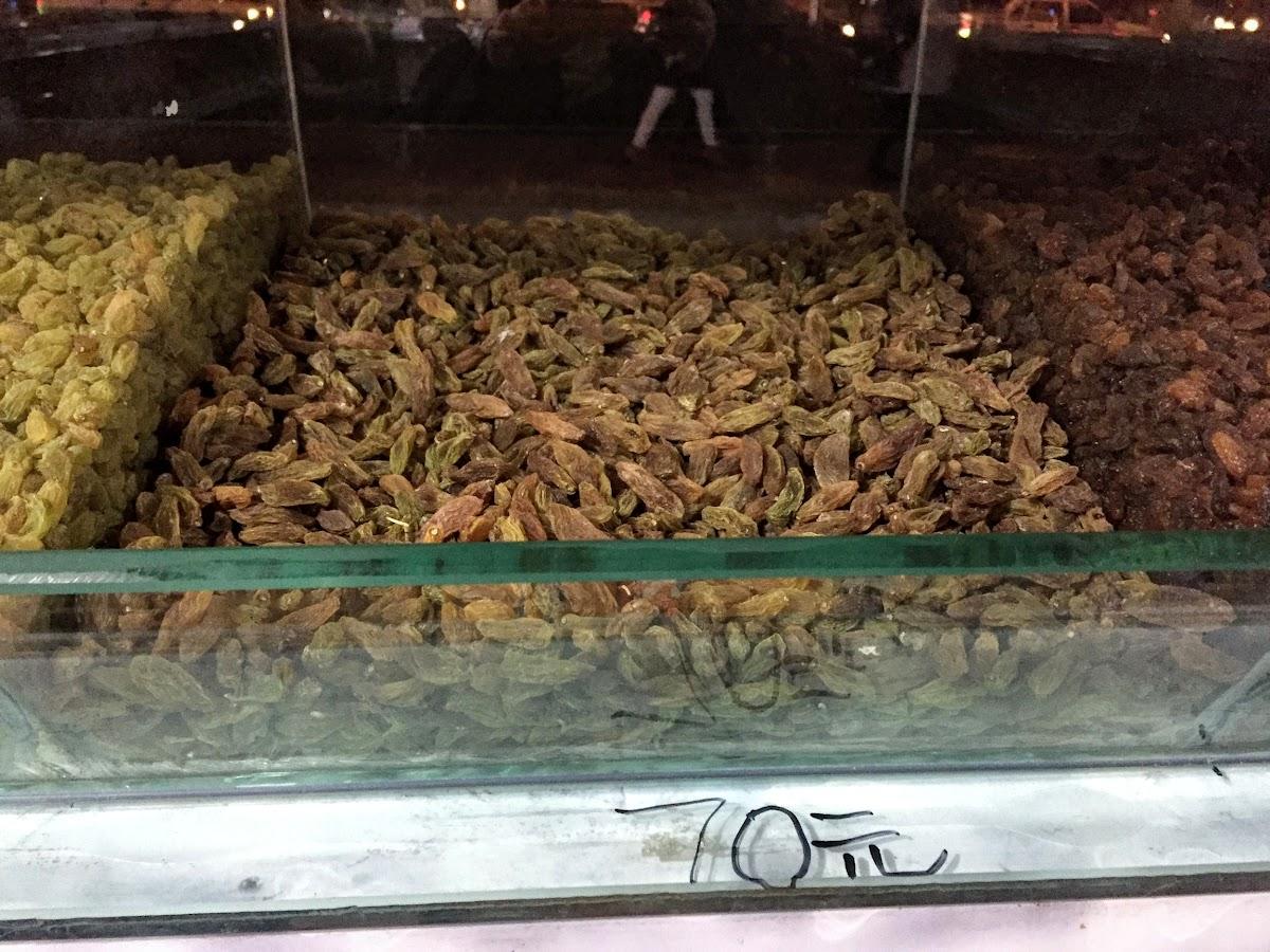 China. Xinjiang Turpan . Raisins Store 70RMB
