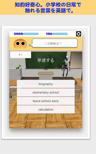 知りたい!小学校英語