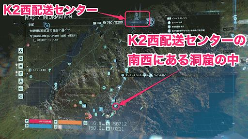 七人の侍の入手場所マップ