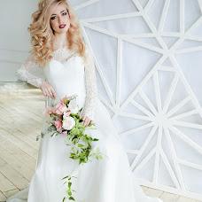 Wedding photographer Kseniya Milkova (Milkova). Photo of 13.05.2016