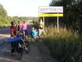 Отчет о велосипедном туристском походе третьей категории сложности по Карелии