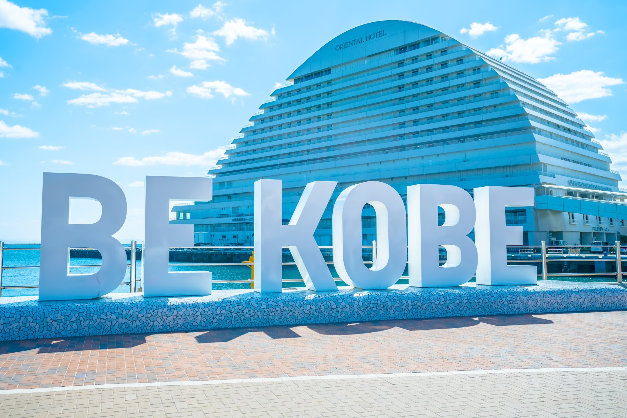 Kobe Meriken Park BE KOBE1