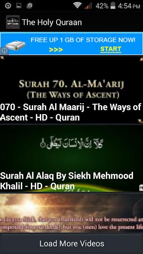 Listen Holy Quraan From Sudais