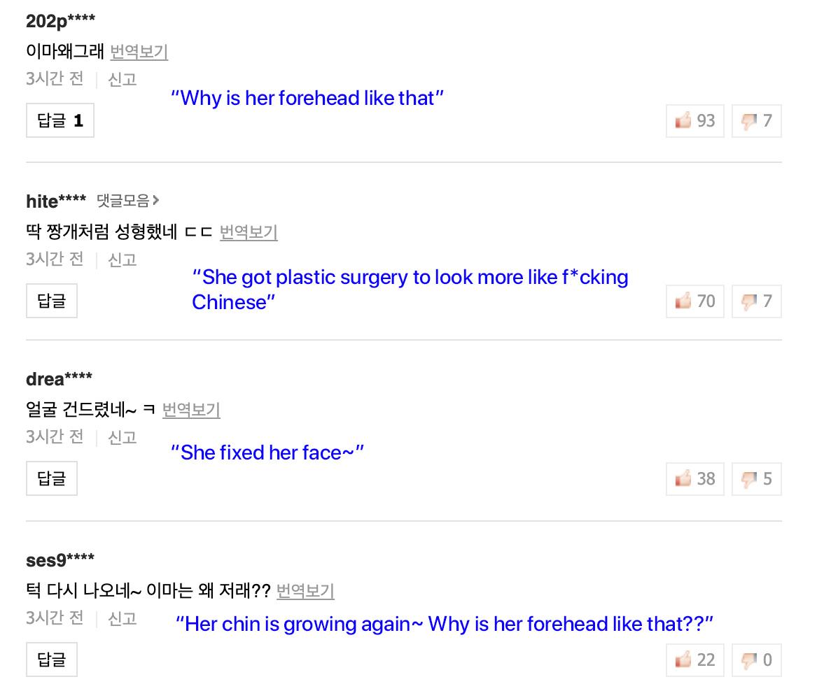 jessica cannes 2019 netizens surgery