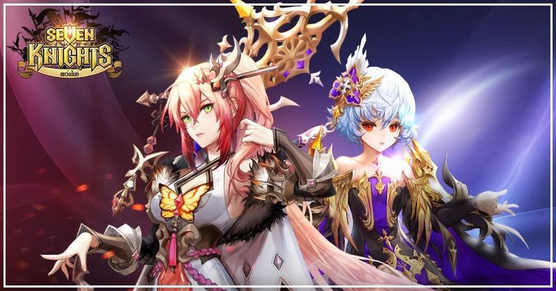 Seven Knights ยอนฮี ปลุกพลัง และอัศวินใหม่