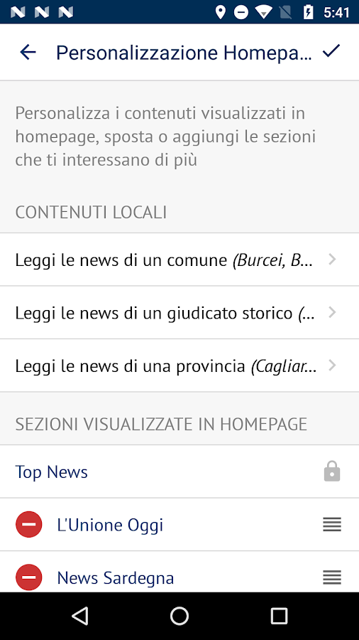L'Unione Digital- screenshot