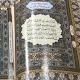 Quran Karim . (FREE & Eazy Read) Download for PC Windows 10/8/7
