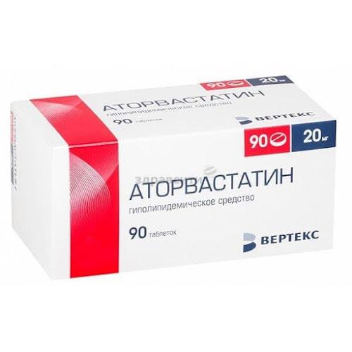 Аторвастатин таблетки п.п.о. плен. 20мг 90 шт. Вертекс