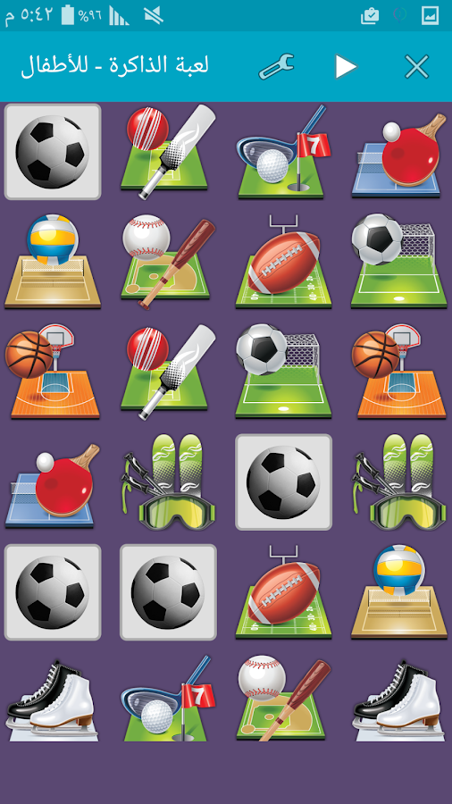 Kids Memory Game- screenshot