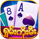 Shan Brother – Shan Koe Mee Game Online icon