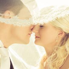 Wedding photographer Madeleine Hillebrand (hovisto). Photo of 27.04.2017