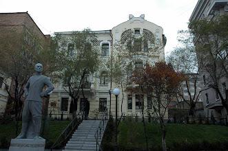 Photo: Yul Brynner's house - Vladivostok, Russia