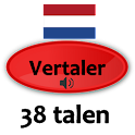 Traducteur néerlandais gratuit icon