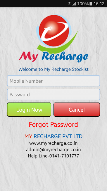 #2. MyRecharge Stockist (Android)