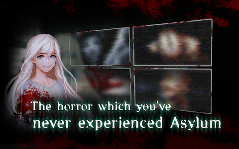 Asylum (Horror game) screenshot 1