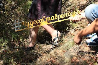 Photo: Чудеса бывают разными) Полезть в гору на каблуках и преодолеть все препятствия - ну разве не чудо?!)