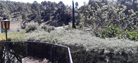 Vente terrain 253 m2
