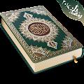 Koran Read &MP3 30 Juz Offline download