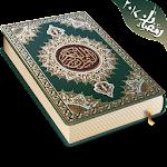 Koran Read &MP3 30 Juz Offline 1.0.15