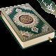 Koran Read &MP3 30 Juz Offline (app)