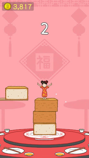 Tofu Girl apktram screenshots 14
