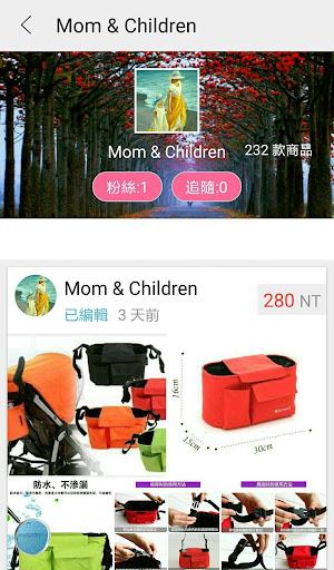 玩免費購物APP|下載愛蜜購iMeGo:新的購物風格,盡情享受賣買拍賣互動的樂趣 app不用錢|硬是要APP