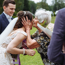 Wedding photographer Kristina Girovka (girovkafoto). Photo of 10.12.2018