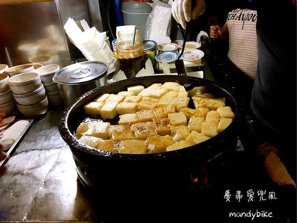 永樂街關帝廟香煎蘿蔔糕、補氣燉湯。彰化人宵夜首選!