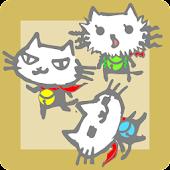 忍猫 ウィジェット・マナーモード