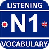 JRadio JLPT N1 Vocabulary