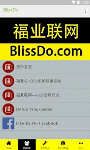 Bliss Do - náhled