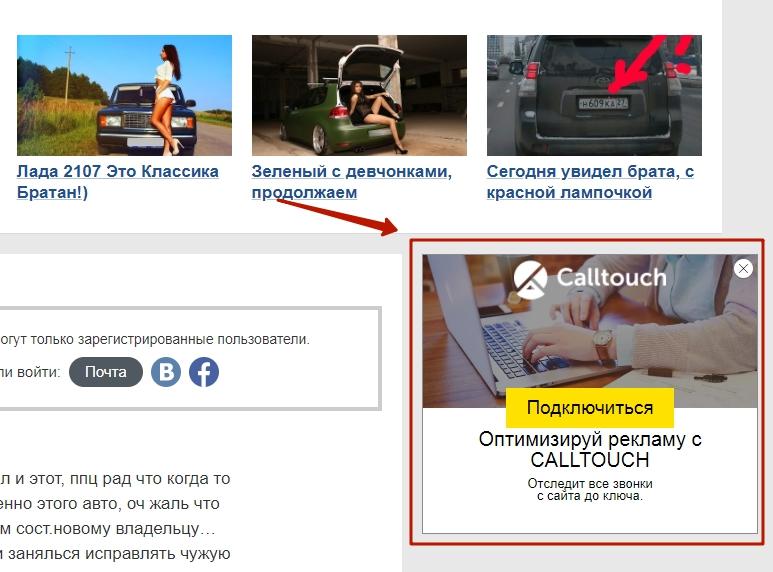 Продажа контекстной рекламы на своем сайте