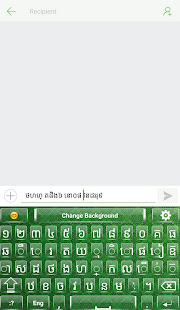 Download Khmer English Keyboard For PC Windows and Mac apk screenshot 6