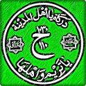 Maulid Ratib Hizib & Wirid icon
