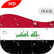 Iraq Flag 3D live wallpaper