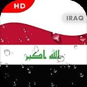 Iraq Flag 3D live wallpaper