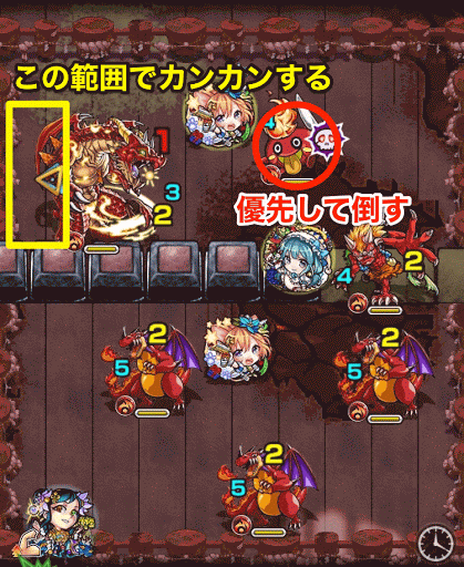怨炎!黄泉の主宰神・零-4