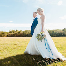 Wedding photographer Tatyana Kotelkina (Tanya2386). Photo of 28.02.2018