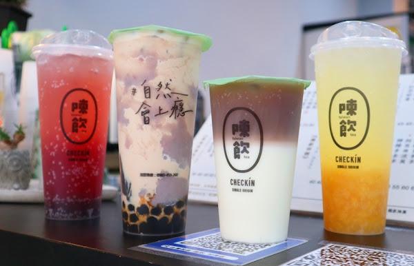 陳飲台灣茶皇 彰化和美店