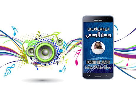 أفضل اغاني حسين الجسمي ستة الصبح - náhled