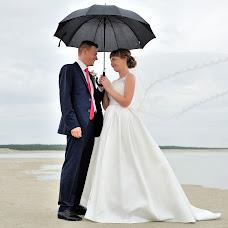Wedding photographer Nikita Chaplya (Chaplya). Photo of 23.03.2016
