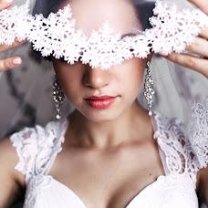 Wedding photographer Inga Garanovich (IngAvita). Photo of 13.07.2016