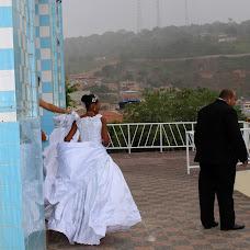 Wedding photographer adriano nascimento (adrianonascimen). Photo of 07.09.2017
