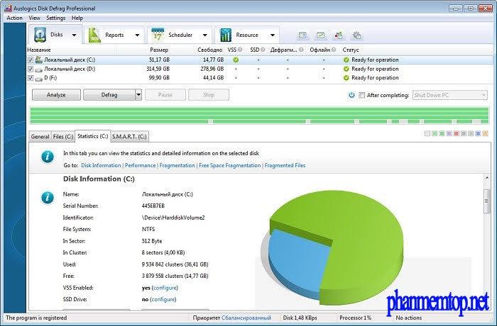 Auslogics Disk Defrag Professional Free Download