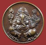 เหรียญหลักเมือง พระประแดง รุ่นแรก ปี2519 สมุทรปราการ
