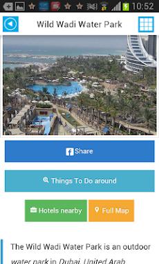 ドバイオフラインマップガイドホテルのおすすめ画像5