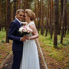 Wedding photographer Margarita Keller (mke11er). Photo of 20.10.2017