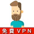 老王VPN❤️- 免費翻牆 科學上網 優質梯子 高速承諾 老王加速器